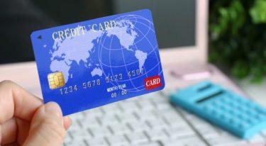 女性におすすめのクレジットカード人気ランキング【2019年】