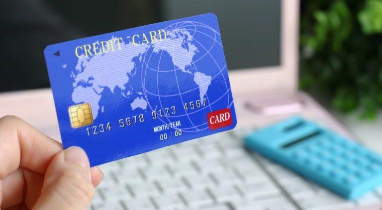 クレジットカードでネット通販