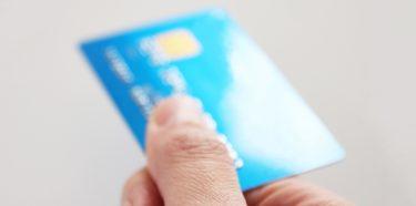 クレジットカードのポイントの貯め方|効率的良く貯めるコツ!