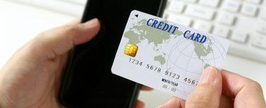 おサイフケータイに登録するおすすめ銀行系デビットカードと設定方法