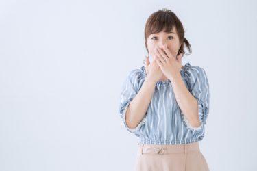 【2019年最新】おすすめ懸賞アプリランキング|人気・無料別
