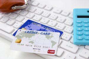 クレジットカードで買い物をする