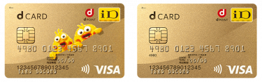 dカード GOLDならドコモ光をもっとお得に!最大10%還元と注意点