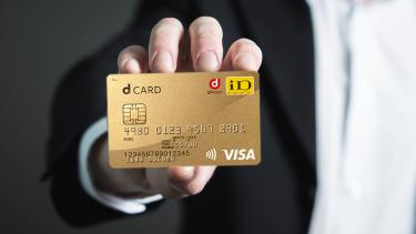 dカード GOLD|ドコモ利用者が絶対に持つべきクレジットカード
