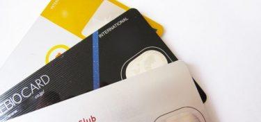 月々固定費(公共料金や携帯・ネット)で得するおすすめクレジットカード
