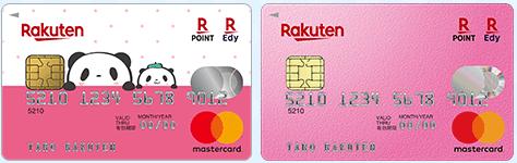 楽天カード panda pink