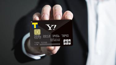 Yahoo! JAPANカード|ソフトバンク利用者におすすめのクレジットカード