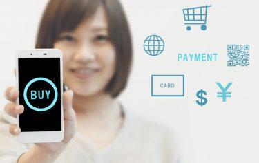 スマホでクレジットカードのポイントをお得に貯める決済アプリ