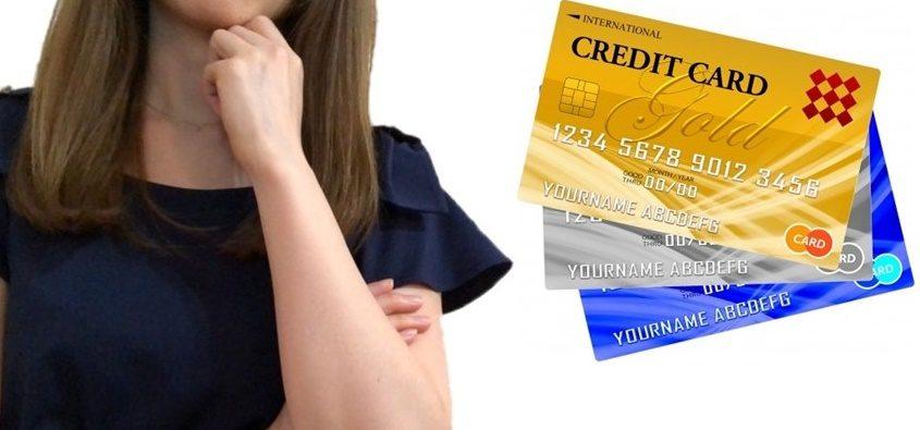 お得なCreditCard