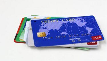 クレジットカードのポイント還元率を比較|おすすめの人気クレカを紹介!