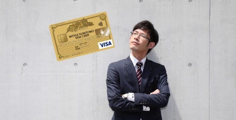 クレジットカード選びに悩む男性