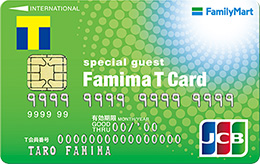 famima tcard_point JCB