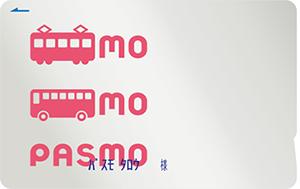 PASMO対応のおすすめクレジットカード|定期とチャージで賢くポイント貯蓄
