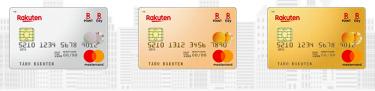 楽天カードとおサイフケータイの登録設定方法と上手なポイントの貯め方