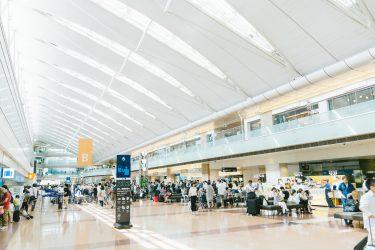 dカード GOLDで利用できる空港ラウンジとおすすめの過ごし方