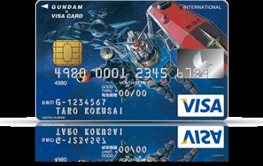 初めて作るならこれ!?愛着湧くコラボ系クレジットカードまとめ