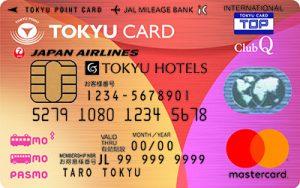 東急カード(PASMO機能を搭載したカード)