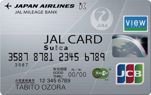 JALカードSuicaのクレジットカード画像