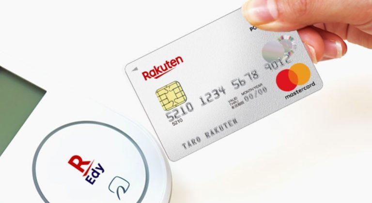 楽天ペイのポイントの貯め方 クレジットカード連携で2重取りは可能