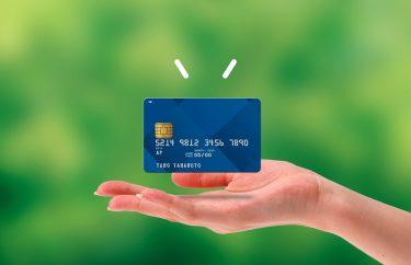 クレジットカードが届くまで何日?申し込み・審査・発行の手順