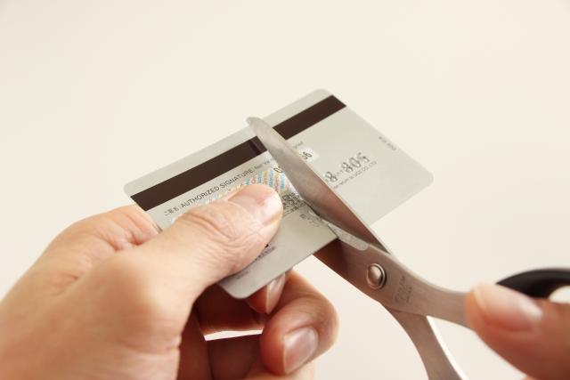 カードを切断