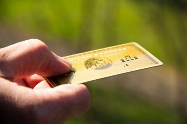 クレジットカードのインビテーションとは?もらう条件とカード一覧