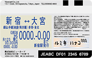 定期券機能付きビューカード