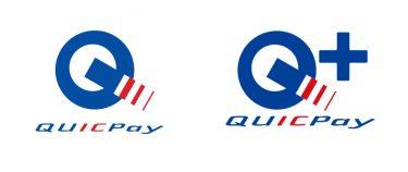 QUICPay(クイックペイ)とQUICPay+の違い|使えるカード・お店・上限額