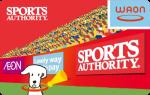 スポーツオーソリティ WAONカードプラス