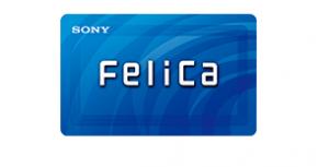 Felicaとは