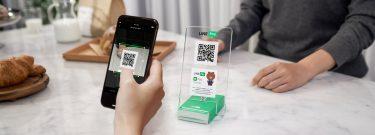 LINE Payでオンライン支払いする方法・手順・使える店舗を紹介!