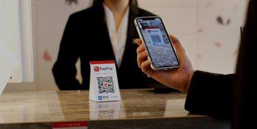 PayPayの使い方|初期設定からカード登録・解除方法まとめ