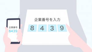 PayPayセブン銀行ATM操作画面