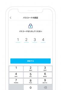 PayPayパスコード入力画面