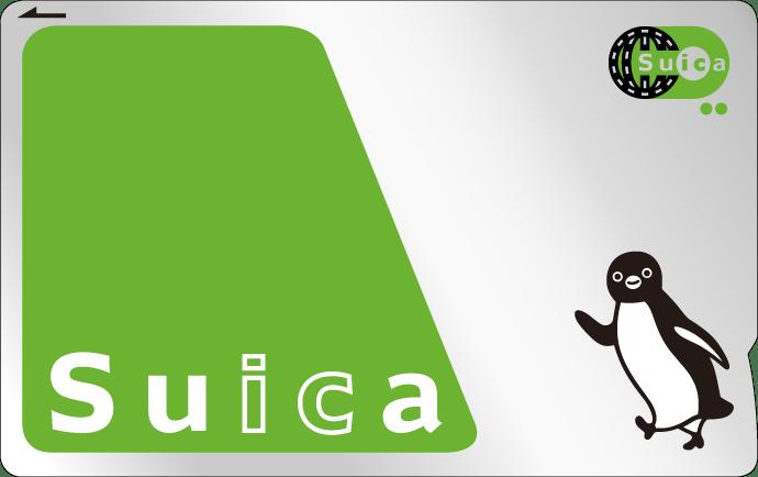 Suicaカード