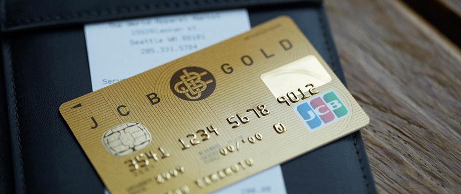 JCBゴールドカード イメージ