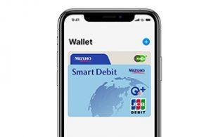 Smart Debitのイメージ
