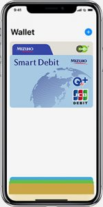 Smart Debit登録方法4