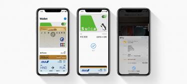 Apple Payにクレジットカードを登録できない時の原因と対処法
