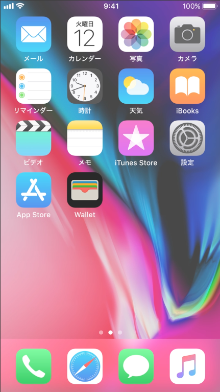 ApplePay登録手順1