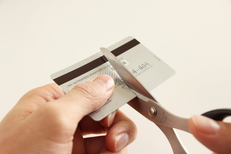 クレジットカード解約裁断