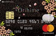 オリコカード「Orihime」