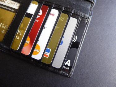 クレジットカードの適正枚数は何枚?複数持ちするメリットと注意点