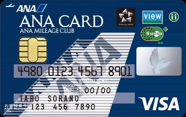 ANA VISA Suicaカード