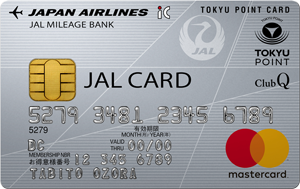 JALカード TOKYU POINT ClubQ Mastercard 普通カード