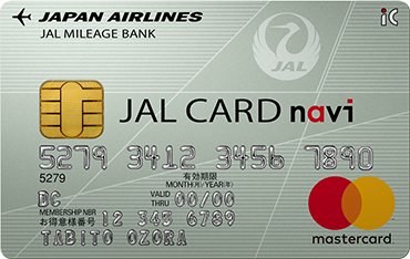 JAL・Mastercard JALカード navi