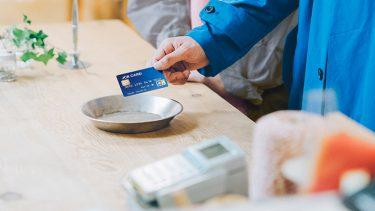 リボ払い専用カードとクレジットカードの違い、おすすめ6選