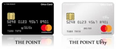 オリコカードの年会費|1番人気のOrico Card THE POINTは無料&高還元