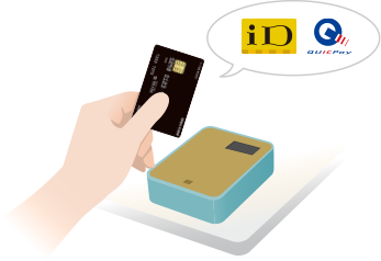 オリコカード iD QUICPay