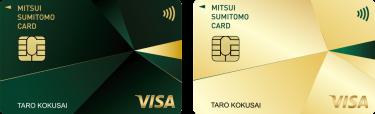三井住友カード ゴールドにする理由|信頼性・ステータス抜群